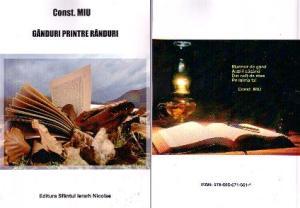 C_MIU_GANDURI